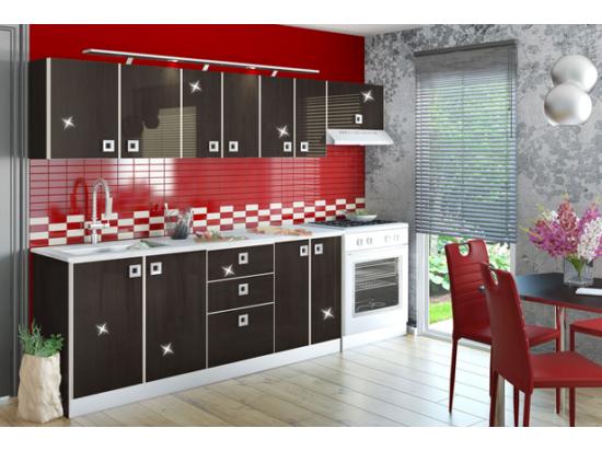 Domino magasfényű konyha összeállítás 260cm wenge
